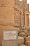 Romański miasto Leptis Magna, Libia Obrazy Stock