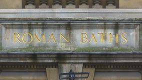 Roman Baths Carved na pedra imagens de stock royalty free