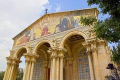 Roman Catholic Church allra nationer, Jerusalem, Israel Arkivfoton