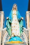 The Roman Catholic Church Royalty Free Stock Images