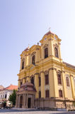 Roman Catholic Church - Dome St. George - Union Square -Timisoara Royalty Free Stock Images