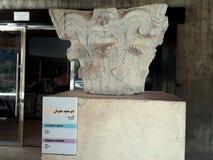 Roman empire. Romans historical museum royalty free stock image