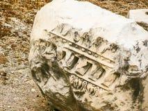 roman forum Ruiny czasy imperium rzymskie Obraz Royalty Free