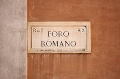 Roman Forum street sign Stock Photography