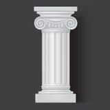 Roman (greek)  column. Roman column.  Illustration on white background for design Stock Photos