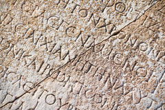 Roman inscription Stock Images