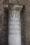 roman kolonn Arkivbilder