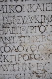 Roman letters Stock Photography