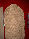 Roman Memorial Carving utställning i stadsmuseet i Lancaster England i mitten av staden arkivfoto