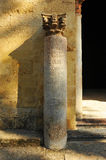 Roman milestone, Mosque-Cathedral of Cordoba, Andalusia, Spain Royalty Free Stock Images
