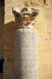 Roman milestone, Mosque-Cathedral of Cordoba, Andalusia, Spain Stock Photos
