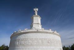 Roman monument in Adamclisi, Romania Stock Photo