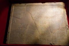 Roman Museum nacional - calendário Imagens de Stock Royalty Free