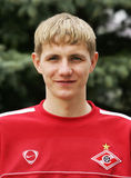 Roman Pavlyuchenko. Player Russia command on football Stock Image