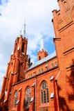 roman st-trinity för katolsk kyrka Royaltyfri Fotografi