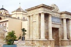 Roman Triumphal Arch Stock Photo
