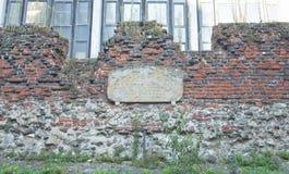Roman Wall, London Royalty Free Stock Image