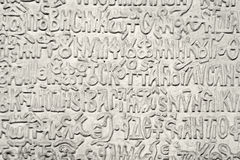 Roman writing. Record of decisions passed by supreme religious assembly in 1166 AD. Hagia Sophia, Istanbul Royalty Free Stock Photos