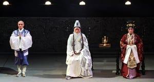 Romance de la chambre occidentale (opéra de Kunqu) Images libres de droits