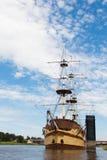 Romance of the seas ship with sails. Sailing beautiful ship, inspiration travel. Romance of the seas ship with sails. The river Volkhov, the city Velikiy Stock Photos