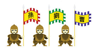 Romance Of The Three Kingdoms Soldiers Flags Stock Photos