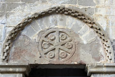 Romanesque Church of Saint Mary (Santa Cruz de la Seros)- Huesca Royalty Free Stock Image