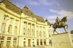 Romania - Bucharest Stock Photos
