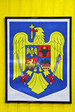 Romania call of arms Stock Photo