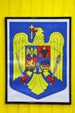 Romania call of arms. The Romania call of arms Stock Photo