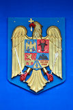 Romania call of arms Stock Image