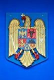 Romania call of arms. The Romania call of arms Stock Image