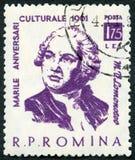 ROMANIA - 1961: shows Mikhail Lomonosov 1711-1765, series Portraits. ROMANIA - CIRCA 1961: A stamp printed in Romania shows Mikhail Lomonosov 1711-1765, series royalty free stock photos