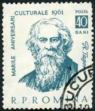 ROMANIA - 1961: shows Rabindranath Tagore 1861-1941, Indian poet, series Portraits. ROMANIA - CIRCA 1961: A stamp printed in Romania shows Rabindranath Tagore Stock Photos