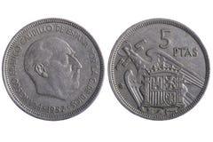 Romania coins macro Stock Image