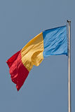 Romania flag Royalty Free Stock Image