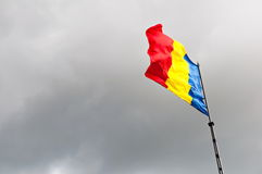 Romania Flag. With clouds in the wind Stock Photo