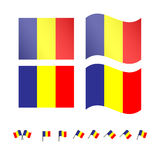 Romania Flag Stock Photos
