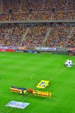 Romania - France soccer match for Euro 2012 Royalty Free Stock Photo