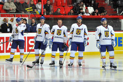 Romania hockey players Royalty Free Stock Image