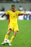 Romania-Holland Fotos de Stock