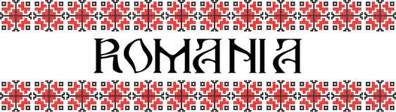 romania narodu tekst Fotografia Royalty Free