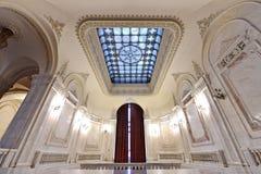 Romania Palace of Parliament Stock Photos