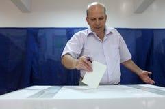 Romania - President Referendum Royalty Free Stock Image