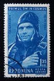 A Romania stamp shows austronaut Yury Gagarin. `World`s First Manned Space Flight` issue. Circa 1961. MOSCOW RUSSIA - NOVEMBER 25, 2012: A Romania stamp shows Royalty Free Stock Photo
