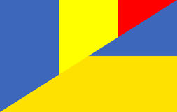 romania ukraine flag Royalty Free Stock Photography