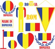 Romania Royalty Free Stock Photo