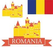 Romania Stock Image