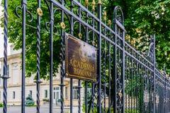 The Romanian Academy located on Calea Victoriei Bucharest Romania Stock Photo