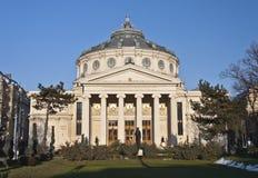 Romanian Athenaeum stock photography