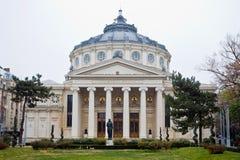 Romanian Athenaeum. The Romanian Athenaeum from Bucharest Stock Photo